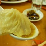 BURSTING WITH FLAVOR (Nan Xiang Xiao Long Bao)