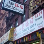 FRY ME UP, LITTLE DUMPLIN' (Fried Dumplings – Inexpensive Delicacies Company)