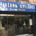 DISH OF THE WEEK: Octopus at TAVERNA KYCLADES