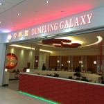 DUMPLING REVIEW: Dumpling Galaxy