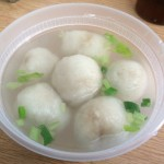 100 BEST '15: FISH BALL SOUP at SHU JIAO FU ZHOU