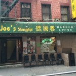 DUMPLING REVIEW: Joe's Shanghai