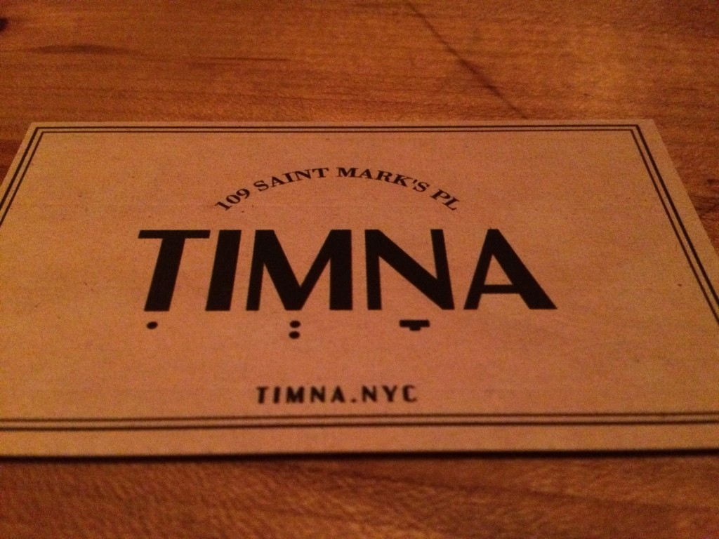 TIMNA, 109 St. Marks Place (between First Avenue and Avenue A), East Village