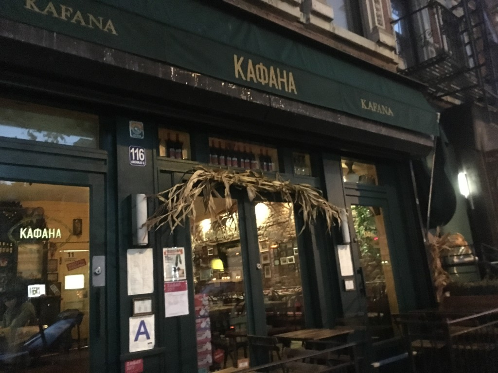 KAFANA, 116 Avenue C (between East 7th and East 8th Street), East Village