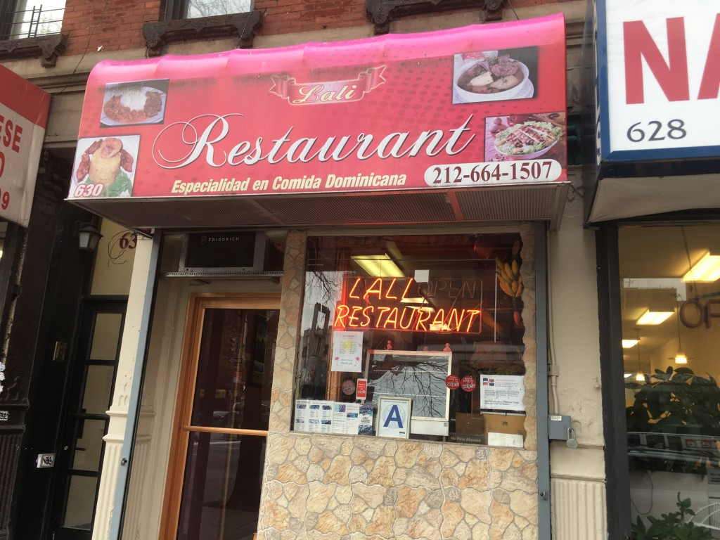 LALI RESTAURANT, 630 Tenth Avenue (between West 45th and West 46th Street), Hell's Kitchen