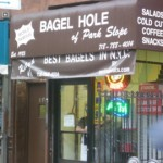 BAGEL REVIEW: Long Island Bagel Cafe | Eat This NY